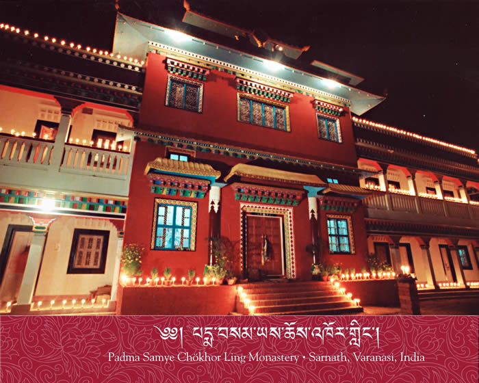 Padma Samye Chokhor Ling Monastery Sarnath India