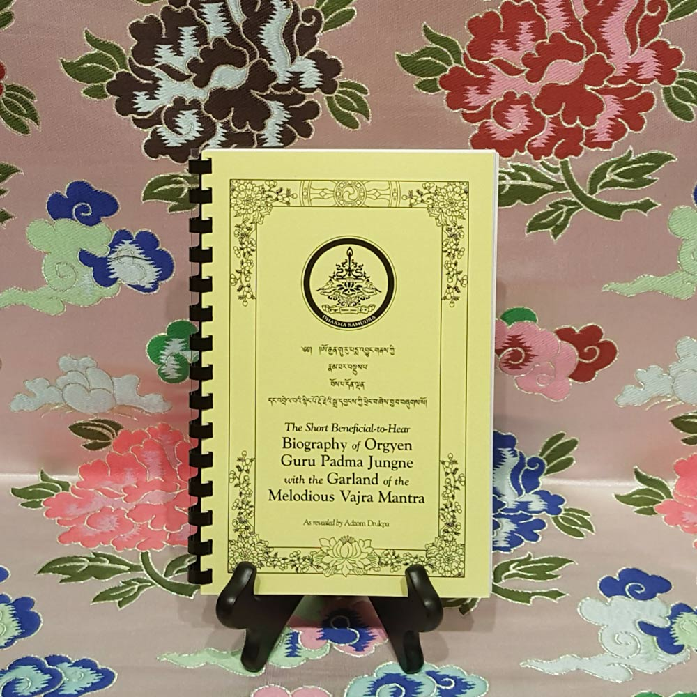 Biography of Orgyen Guru Pema Jungne