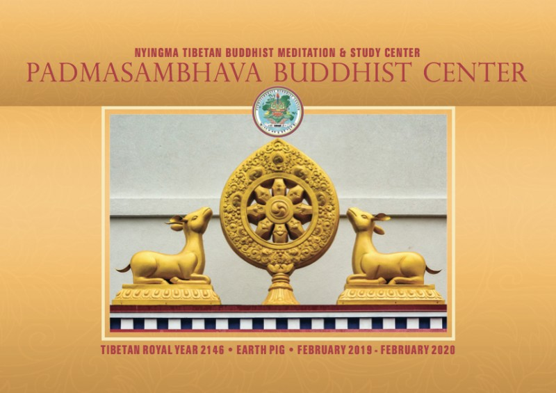Tibetan Calendar February 2020 2019 Earth Pig Calendar – Padmasambhava Buddhist Center